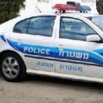 אתר חדשות המשטרה PNNS