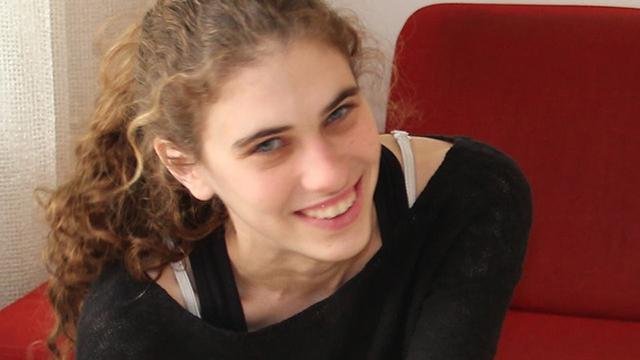שלומית קריגמן שנדקרה בבית חורון מתה מפצעיה