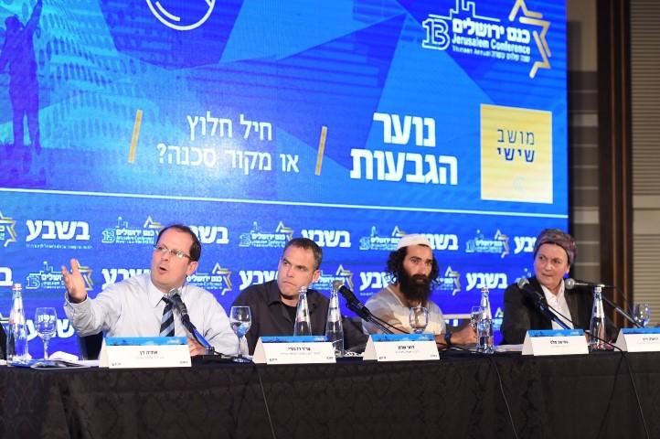 מהומה בדיון בנושא 'נוער הגבעות' בכנס ירושלים