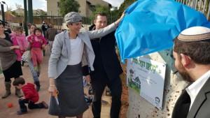 שולי מועלם ויוסי דגן צילום דוברות המועצה