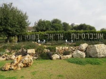 אוניברסיטת אריאל: מחקר חדש חושף נתונים מפתיעים על התקשורת בישראל