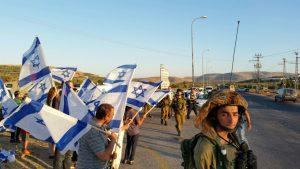 הפגנת מחאה בצומת גוש עציון.צילום נשים בירוק