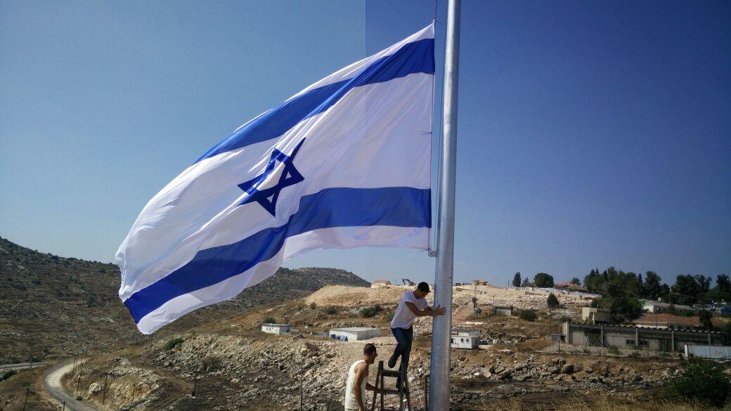 מניפים את דגל ישראל צילום מזכירות איתמר