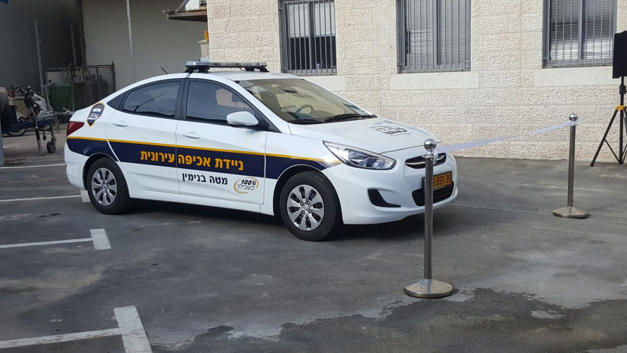 ניידת שיטור עירוני בנקודת המשטרה החדשה במטה בנימין.צילום דוברות משטרת ישראל