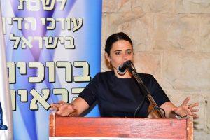 שרת המשפטים איילת שקד בפתיחת ועדת קשר של לשכת עורכי הדין בבנימין צילום רפי קוץ