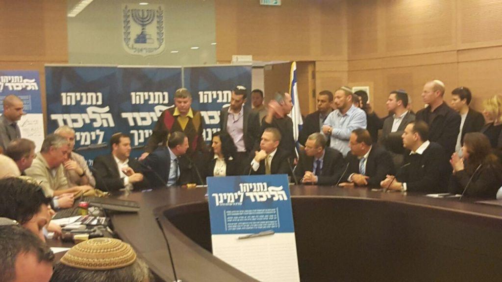 """שרים וח""""כים בכנס החירום של הליכוד: נגד מדינה פלסטינית"""