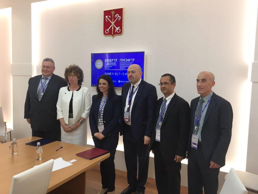 """שיתוף פעולה בינ""""ל בין אוניברסיטת אריאל והפורום הטכנולגי רוסי ועריית סנט פטרסבורג"""
