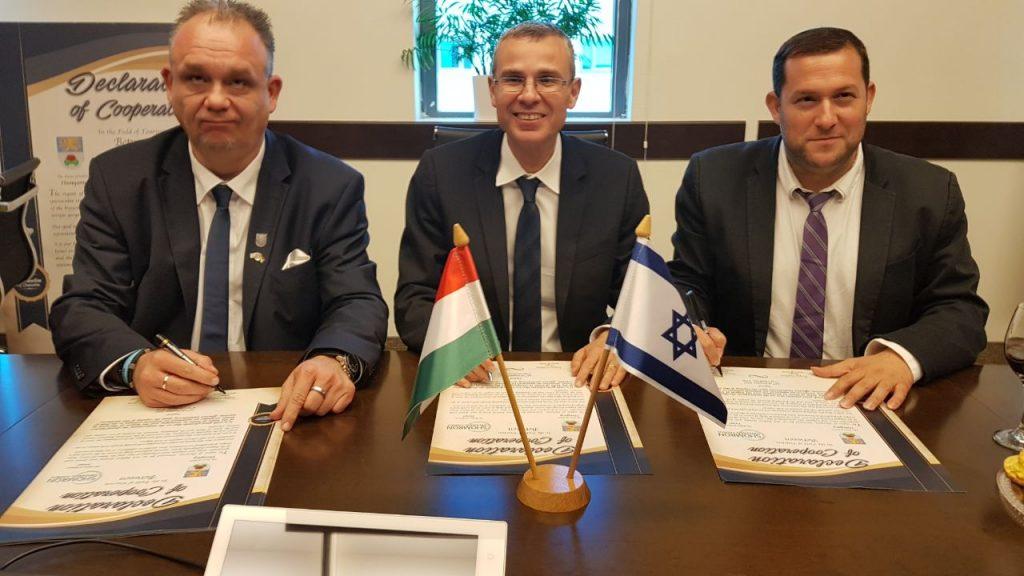 """או""""ם שמום: על רקע ההתנגדות להכרה בירושלים בשומרון חתמו על ברית ערים תאומות עם עיר באירופה"""