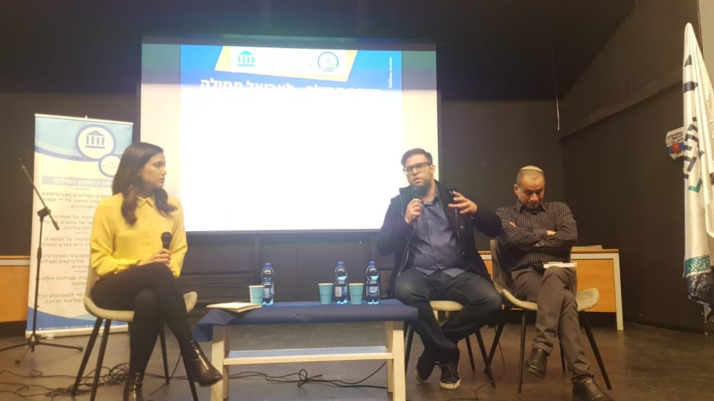 """אורן חזן בכנס באריאל: """"לחזק את ההתקוממות האזרחית בעזה מול החמאס"""""""