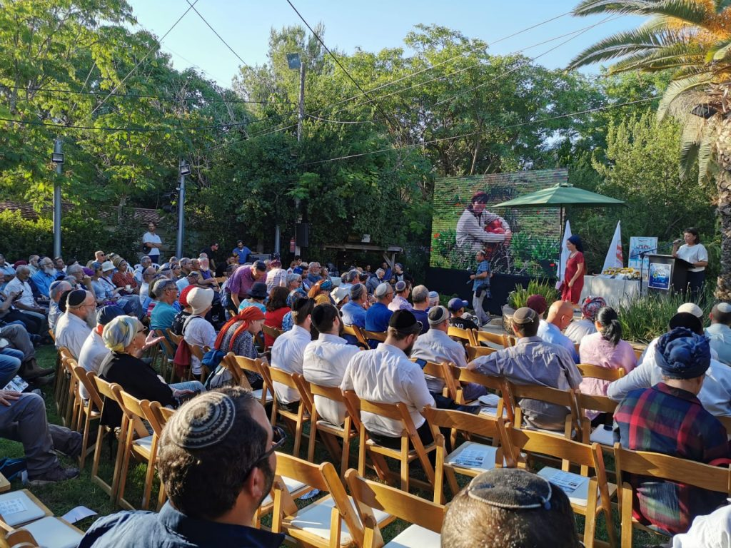 אות יקיר ההתיישבות הוענק לשר החקלאות אורי אריאל בכנס שילה בבנימין