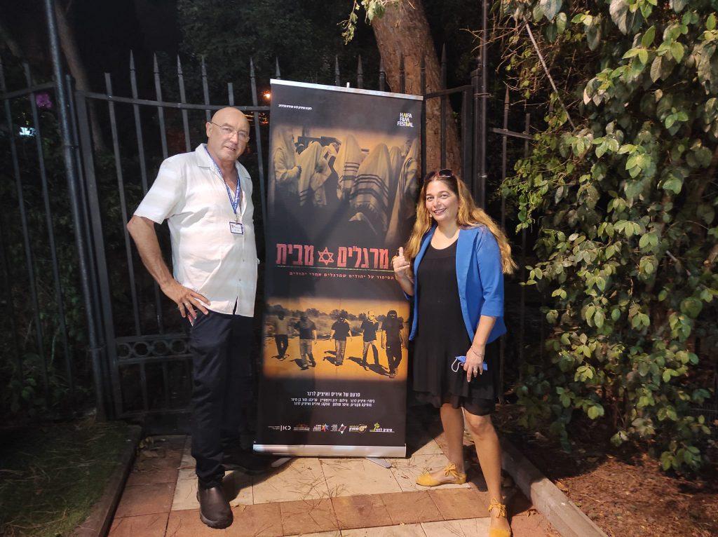 סרט של קרן קולנוע שומרון התמודד בפסטיבל חיפה
