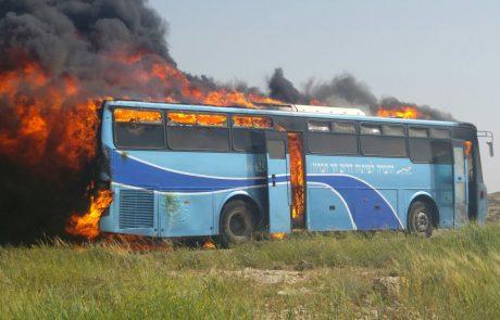 """הממשלה אישרה 215 מליון שח למיגון אוטובוסים ביו""""ש."""