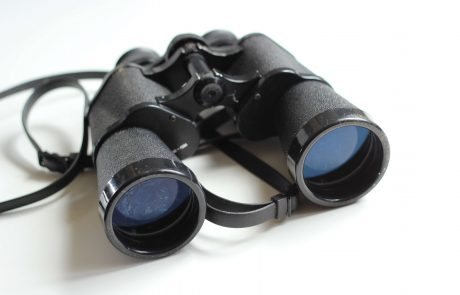 בין ריגול למודיעין