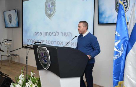"""ברוך הבא: משטרת ישראל חנכה מרחב חדש בשירות – """"מרחב שומרון"""""""