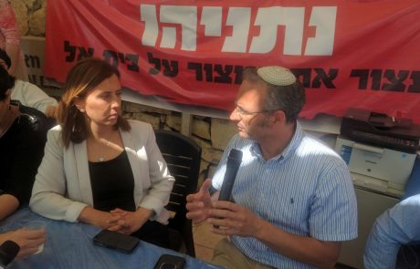"""השרה גמליאל באוהל המחאה של בית אל : """"הבטחות צריך לקיים!"""""""