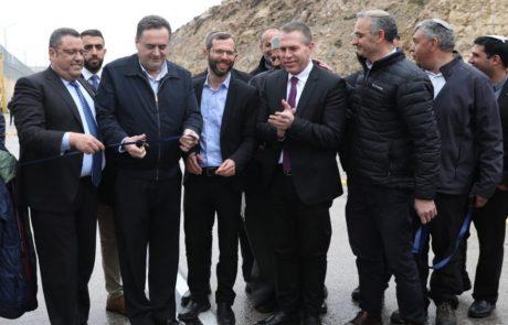 בשורה נפלאה לתושבי האזור: כביש 4370 המחבר את בנימין לירושלים דרך מנהרת נעמי שמר והגבעה הצרפתית, נפתח לתנועה