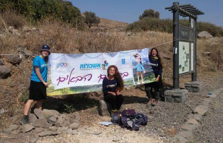 """""""פסח ישראלי"""" באשכולות: איפה מטיילים חינם בצפון, בדרום וביהודה ושומרון?"""