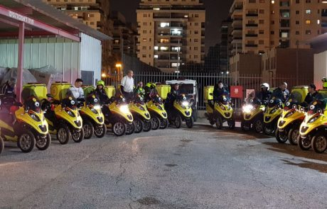 """""""פועלים לצמצם את זמני התגובה"""": 15 אופנועי עזרה ראשונה של מד""""א הצטרפו ליחידה בשומרון"""