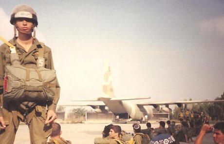 """מחר: """"יום טבע ומרוץ ניווט"""" לזכרו של סגן יואב הרשושנים הי""""ד בנאות קדומים"""