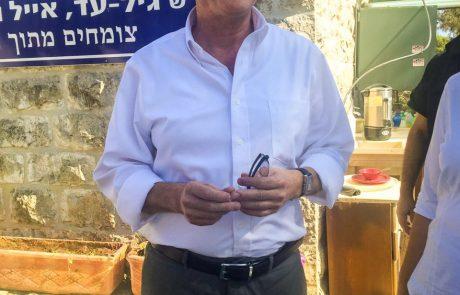 """יו""""ר הכנסת, יולי אדלשטיין בגוש עציון: החלת ריבונות תקדם שלום"""