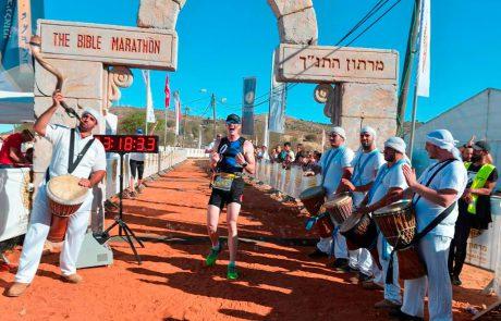 """חול המועד סוכות בבנימין: מרתון התנ""""ך – משחזרים את הריצה ההיסטורית מהסיפור התנ""""כי"""