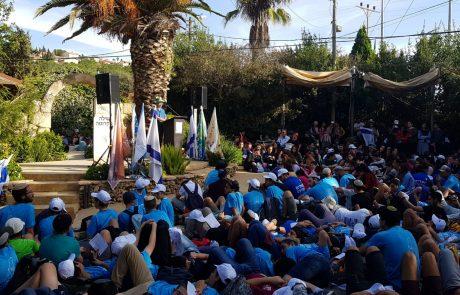 """מעל 10,000 צועדים ברחבי הארץ לרגל יום ההוקרה לפצועי צה""""ל ונפגעי פעולות האיבה"""