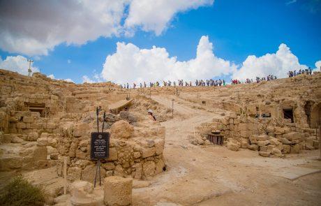 """המלצטיול: אתרי רשות הטבע והגנים ביו""""ש פתוחים לציבור"""