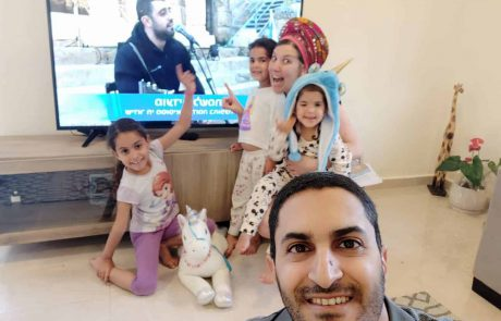 למרות הקורונה: 3,000 משפחות נהנו מהופעה של ישי ריבו בהר חברון