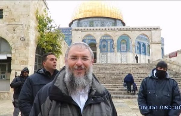 צפו: ראש מועצת הגוש הנבחר עלה להר הבית עם פעילי המקדש להודות ולהתפלל