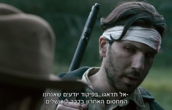 גוש עציון שלא הכרתם: מרכז המבקרים חדש ביהודה ושומרון
