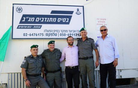 לראשונה ביהודה ושומרון יופעלו מתנדבים של משמר הגבול באבטחת היישובים ובשמירה על השטחים החקלאיים