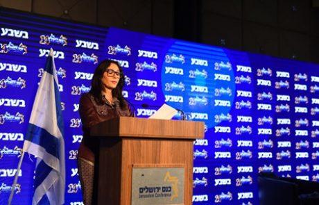 """השרה רגב: """"אין דבר כזה בנייה בגושים. אני מכירה גוש אחד בלבד – גוש ארץ ישראל"""""""