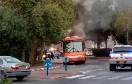 נשרף אוטובוס תלמידים נוסף ביהודה ושומרון
