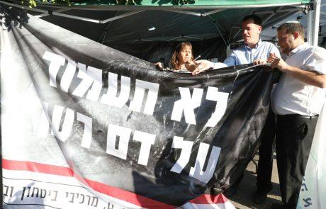 הנשים השכולות באוהל המחאה קוראות לשרה נתניהו להתערב במשבר