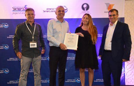 פרס הדוברות המצטיינת בישראל הוענק למועצה האזורית שומרון