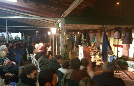 הדלקת נרות חנוכה חגיגית של חיילי גזרת גוש עציון