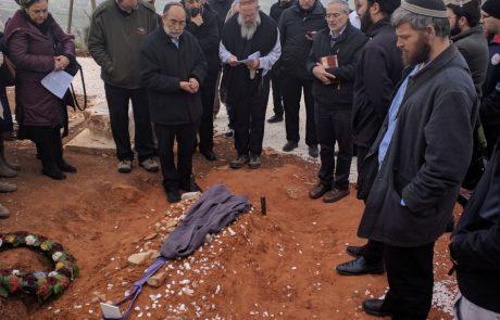"""בני משפחתו של איתמר בן גל קמו מהשבעה: """"מחכים למימוש צוואתו"""""""