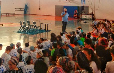 פותחים שנת לימודים בכל מרחבי יהודה, שומרון, בנימין וגוש עציון