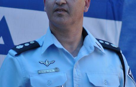 """משטרה: מפקד חדש למרחב שומרון במחוז ש""""י –נצ""""מ חיים סרגרוף"""