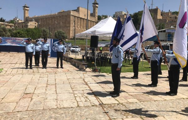 """טקס החלפת מפקדים במרחב חברון במחוז ש""""י של משטרת ישראל"""