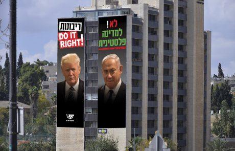 """קמפיין חדש של מועצת יש""""ע קורא: """"נתניהו וטראמפ – ריבונות, Do it right!"""""""