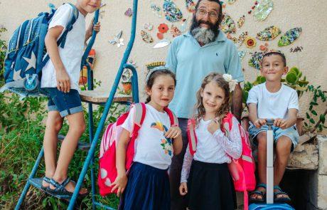 הר חברון: סבא אחד, ארבעה נכדים, בית ספר אחד