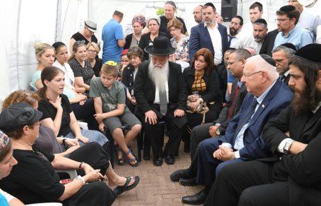 """נשיא המדינה בניחום אצל משפחת סלומון:""""עם ישראל כולו איתכם""""."""