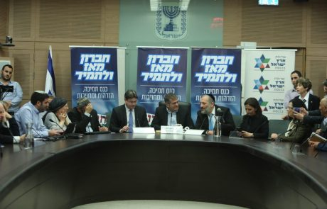 דרישת השרים וחברי הכנסת: לא לחדש מנדט TIPH