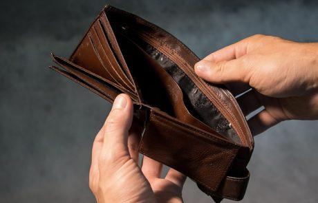 כיצד אפשר לקבל הלוואה בתנאים נוחים?